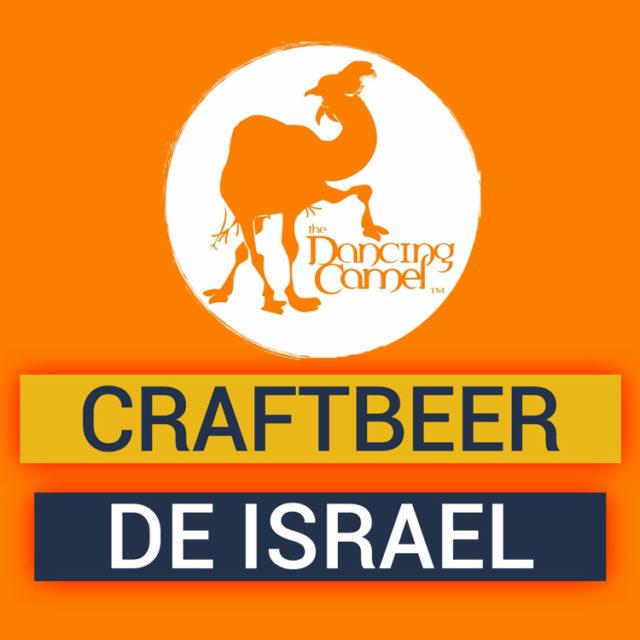 https://www.beersandtrips.com/wp-content/uploads/2020/11/dancing_camel_brewery-640x640.jpg